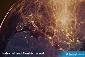 インドラネットとアカシックレコード